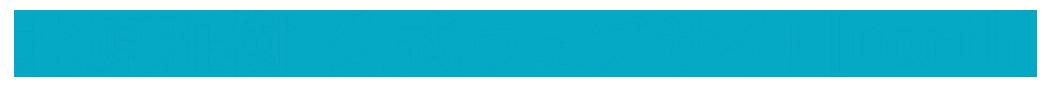 北原雅樹公式ウェブサイト